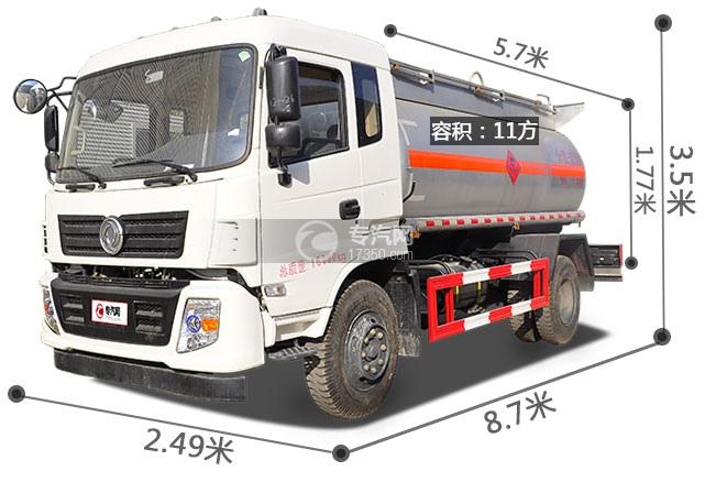 东风特商5.5方易燃液体罐式运输车尺寸图
