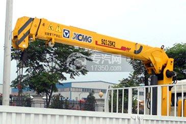 3.2噸吊機
