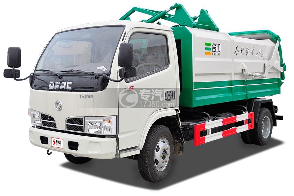 东风多利卡D6对接挂桶式垃圾车