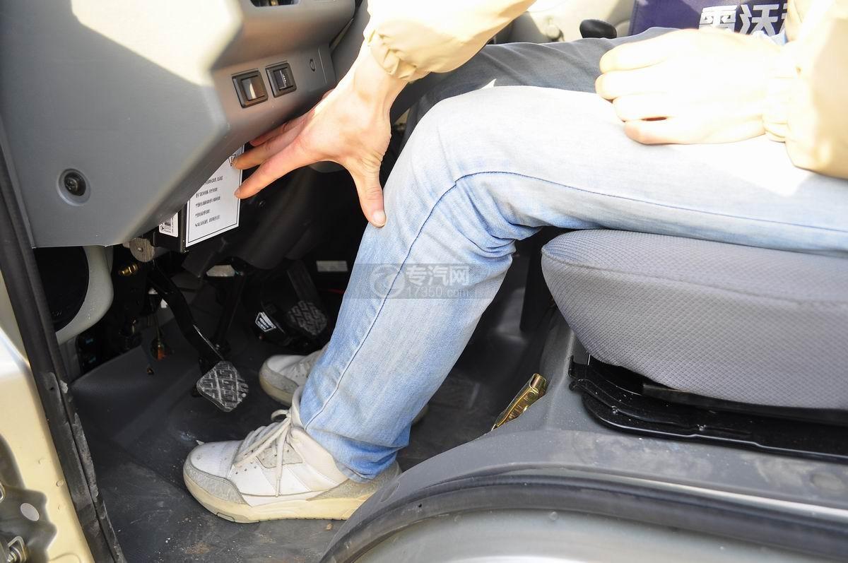 福田馭菱冷藏車主駕腿部空間