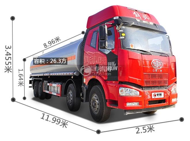 解放J6P前四后八国五28.3方供液车尺寸图
