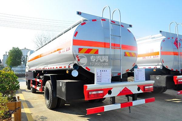 东风特商小三轴国五24方供液车方位图4
