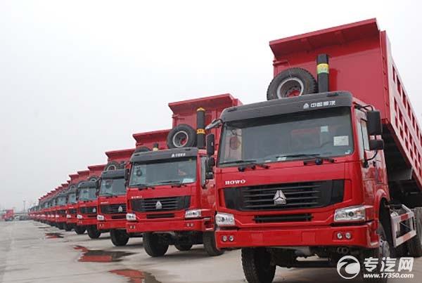 高原特供 重汽绵专改装自卸落户西藏