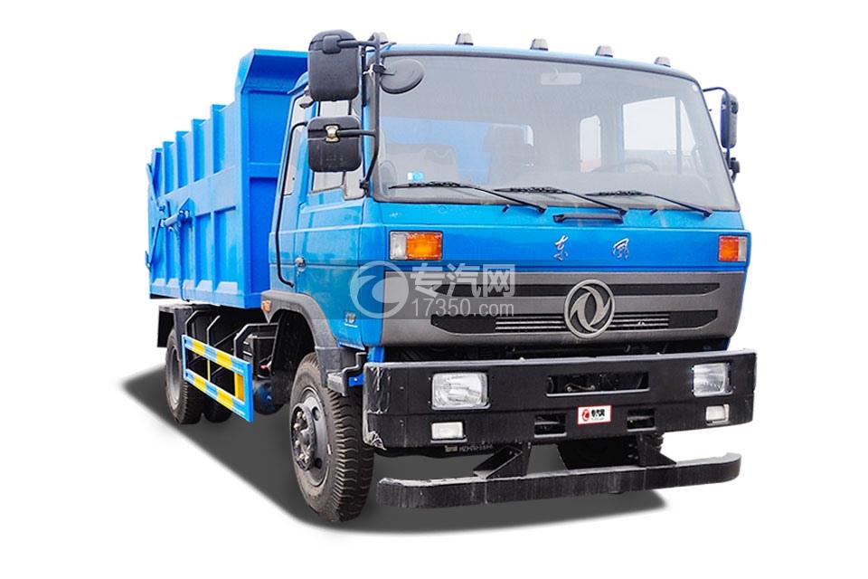 东风145对接式垃圾车3