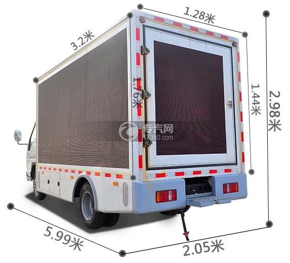 福田时代小卡之星3LED广告车尺寸图