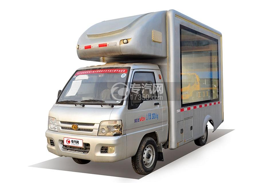 福田时代驭菱LED广告车