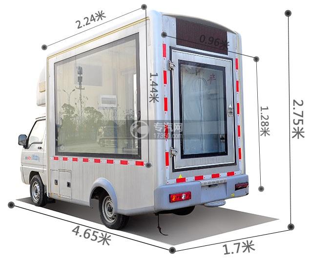 福田时代驭菱LED广告车尺寸图