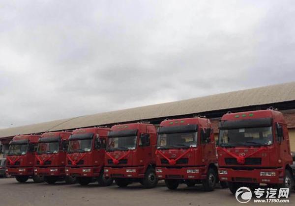 华菱星马斩获20台危险品运输车订单 已成功交付10台