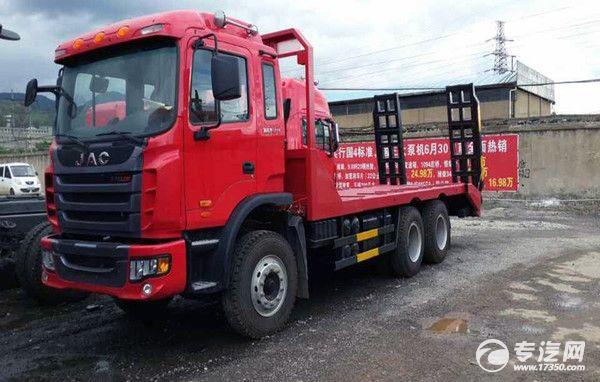 各地区首台立减5千 江淮平板运输车促销