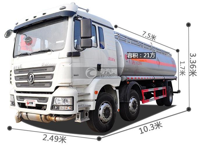陕汽德龙小三轴21方洗井液运输车尺寸图