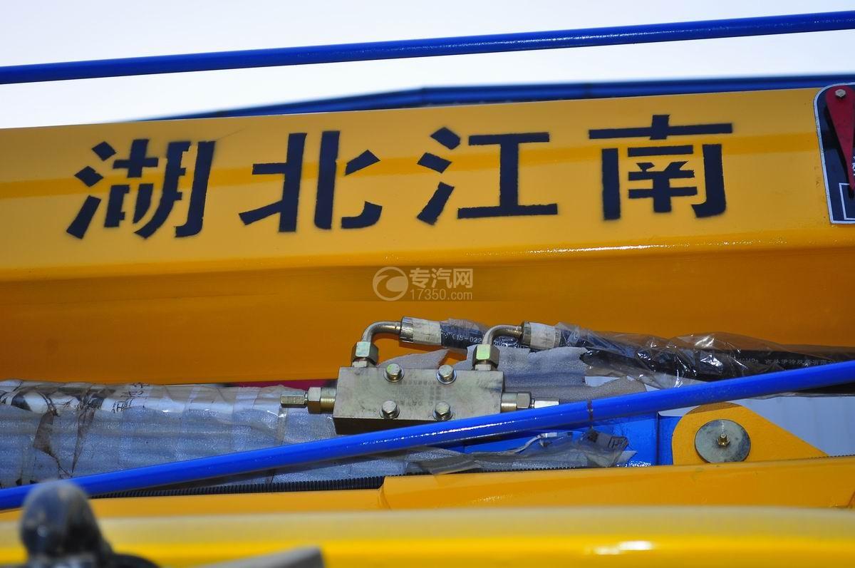 庆铃五十铃100P16米高空作业车平衡阀