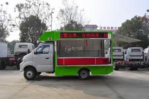 重汽王牌W1柴油流动售货车图片