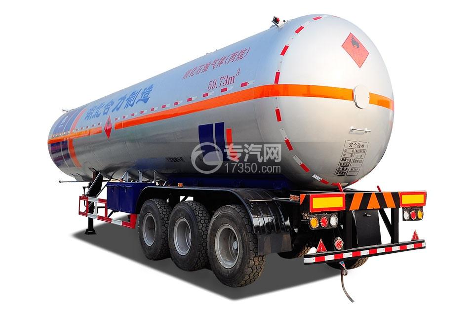 59.73方液化石油气体(丙烷)运输半挂车