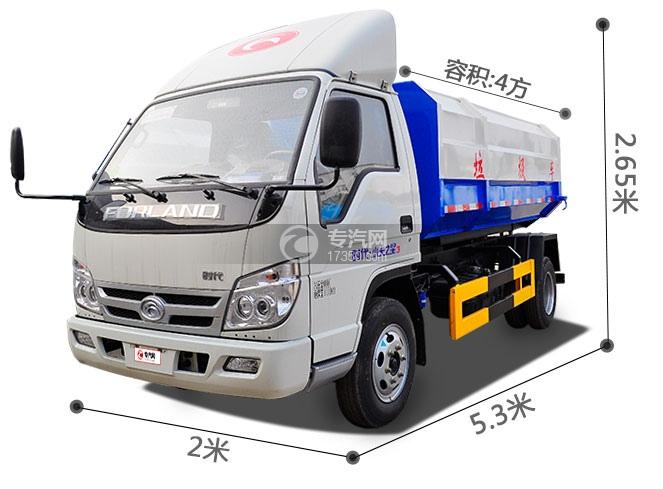 福田时代小卡之星3挂桶式垃圾车尺寸图