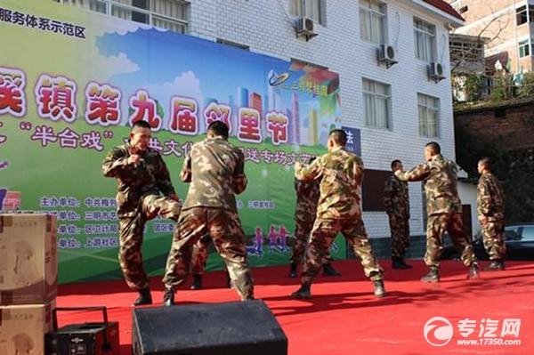 """三明洋溪镇结合""""流动舞台车""""送文化服务下基层"""