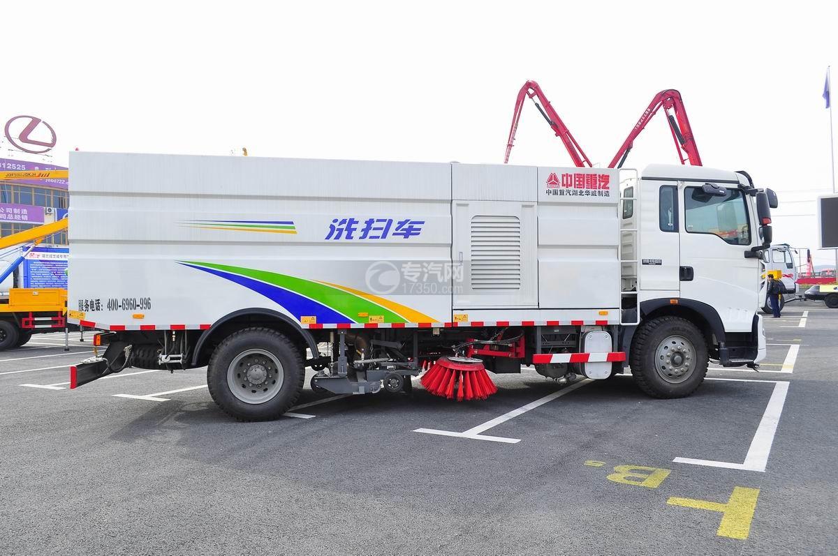 重汽豪沃T5G 210 单桥洗扫车右侧面图