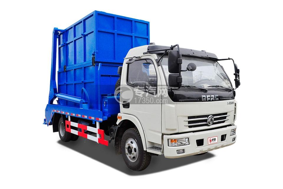 东风大多利卡摆臂式垃圾车