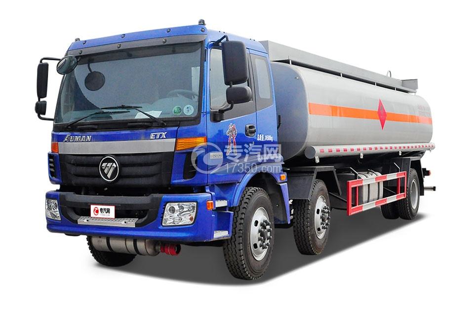 福田欧曼EXT小三轴国五22方运油车