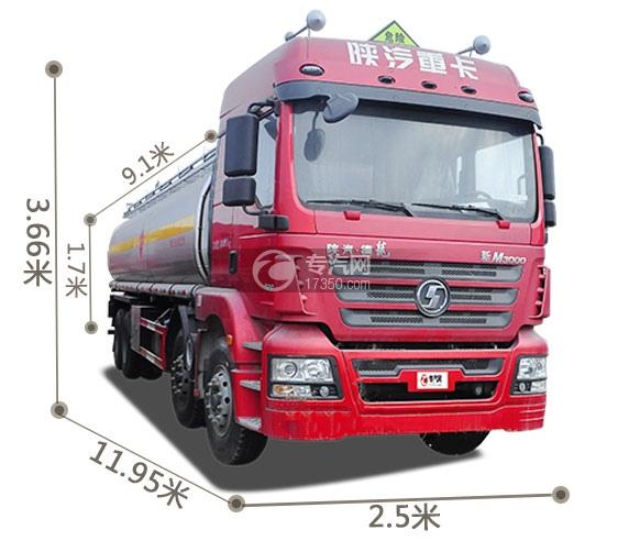 陕汽德龙新M3000前四后八国五27方加油车外观尺寸