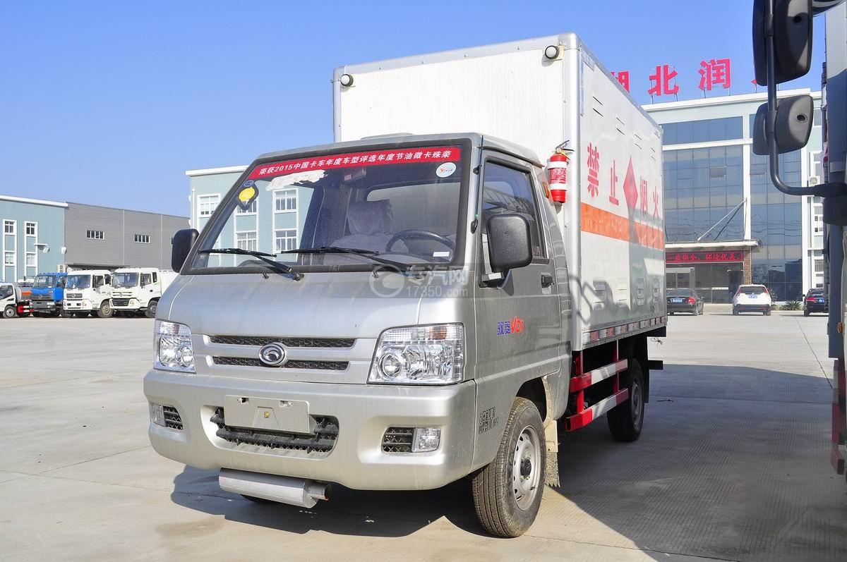 福田驭菱易燃气体厢式运输车