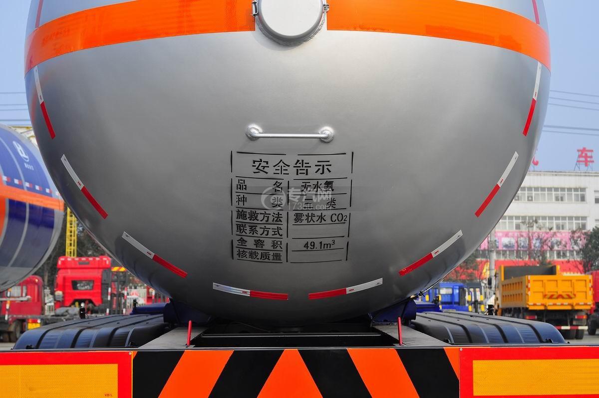 49.1方无水氨运输半挂车安全告示
