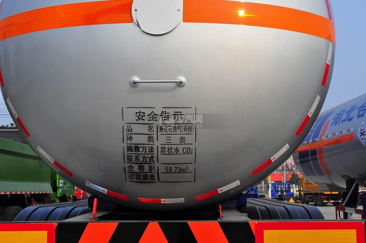 59.73方液化石油气体(丙烷)运输半挂车罐体封头
