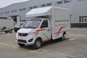 福田伽途T3流动售货车(白色)图片