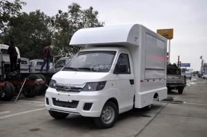 开瑞流动售货车(白色)图片