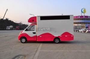 开瑞流动售货车(红色)图片