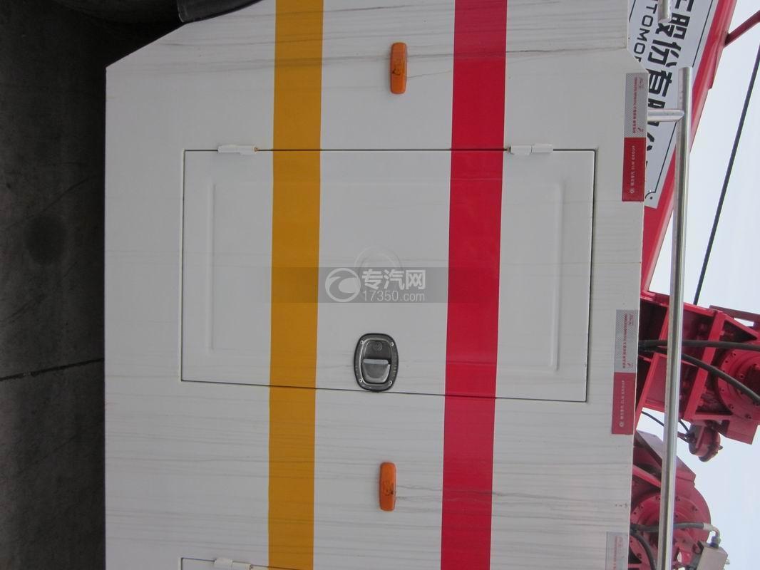 北奔重卡V3前四后八拖吊连体清障车货箱2