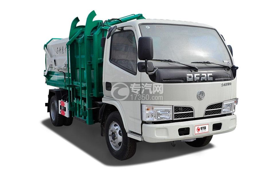 东风多利卡对接挂桶式垃圾车