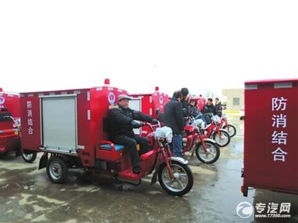 """一批红色电动消防车春节在元和街道担任""""爱心使者"""""""