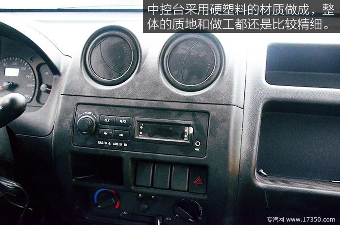 东风微卡流动售货车中控台
