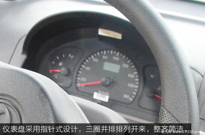 东风微卡流动售货车仪表盘