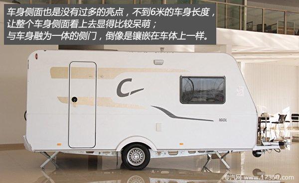 Carado Delight 160L拖挂式房车侧面