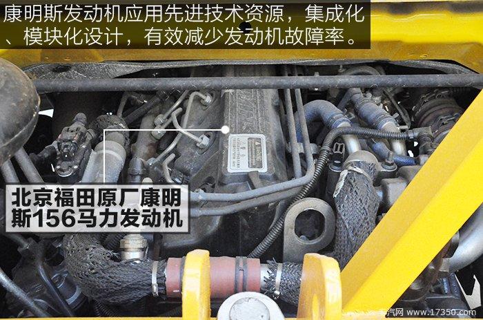 福田欧马可一拖二清障车康明斯发动机
