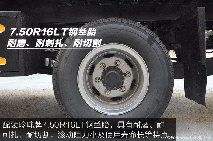 福田欧马可一拖二清障车轮胎