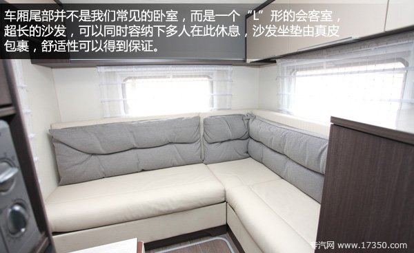 宾仕盾Viseo I700自行式B型房车沙发