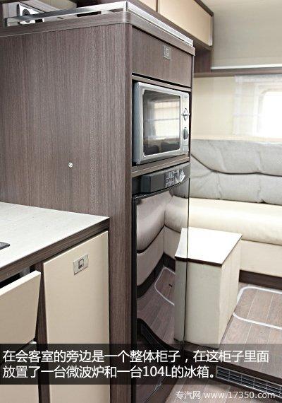 宾仕盾Viseo I700自行式B型房车冰箱
