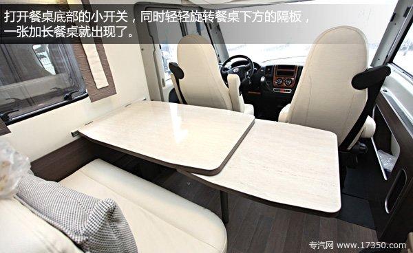 宾仕盾Viseo I700自行式B型房车餐桌