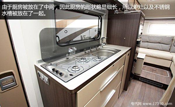 宾仕盾Viseo I700自行式B型房车厨房