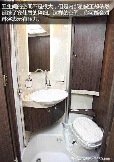 宾仕盾Viseo I700自行式B型房车卫生间