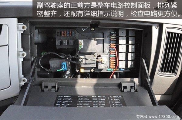 解放J6一拖二清障车电路控制面板