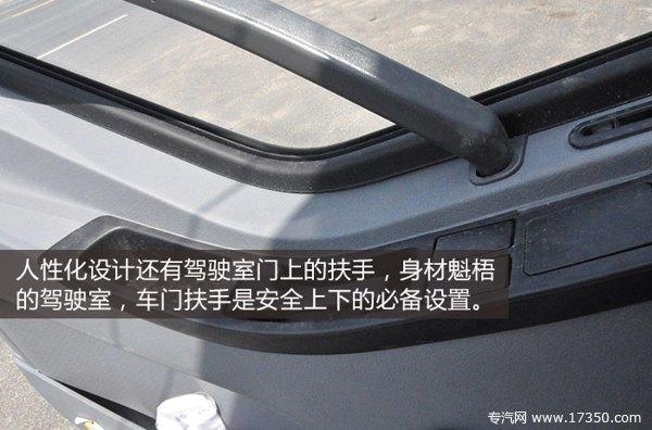 解放J6一拖二清障车安全扶手