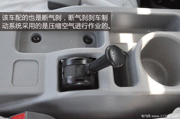 重汽豪沃一拖二清障车采用断气刹