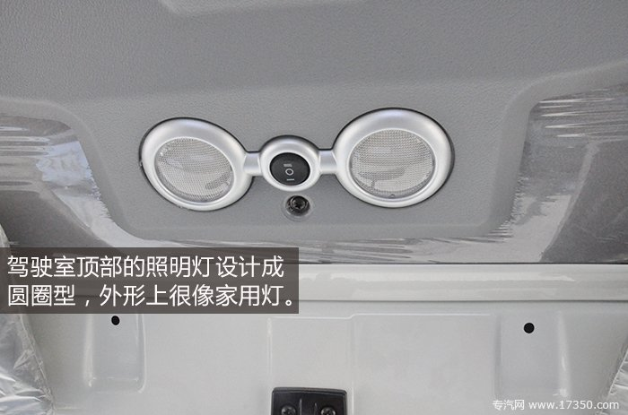 重汽豪沃一拖二清障车驾驶室顶部的照明灯