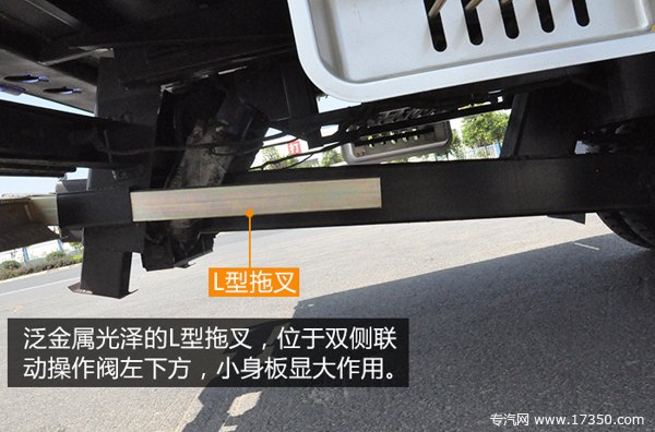 解放J6一拖二清障车L型拖叉