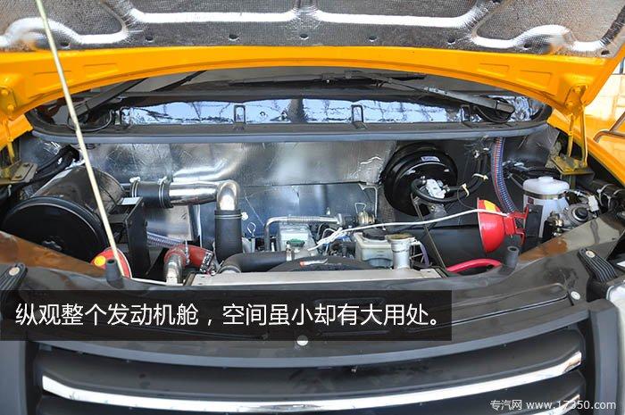 楚风19座幼儿园校车发动机舱正面视图