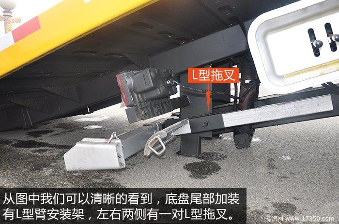 江淮一拖二清障车L型拖叉