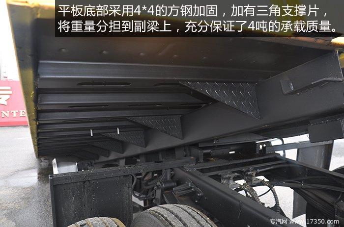 江淮一拖二清障车平板采用4*4方钢